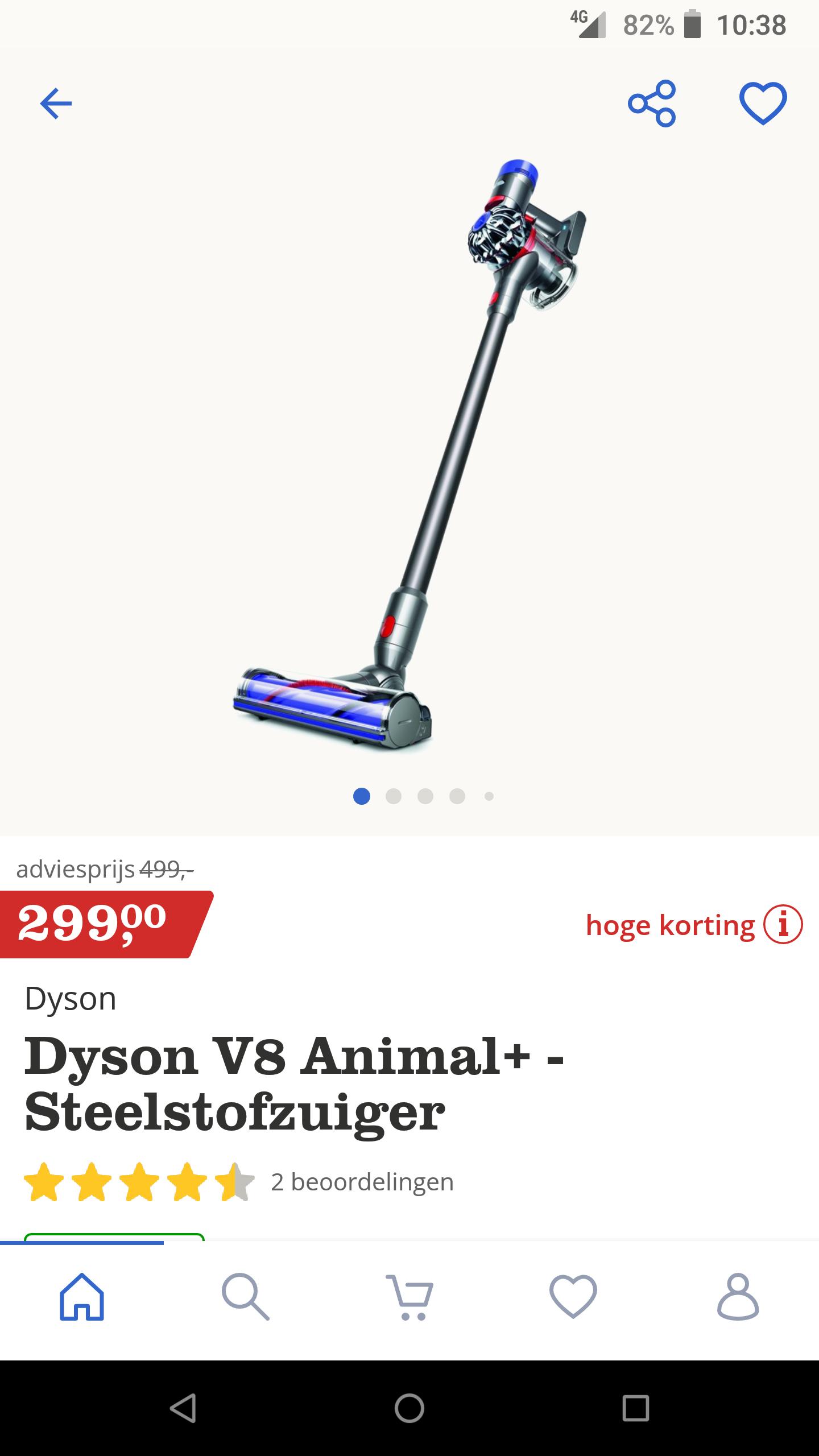 Dyson V8 animal+